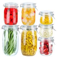 禧天龙Citylong密封罐玻璃瓶子带盖食品储物罐子蜂蜜柠檬杂粮干果密封罐大