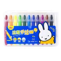 晨光彩绘棒 米菲系列12色3201 24色3202 36色3203 48色3204水溶彩绘棒 美术蜡笔 绘画棒 3201