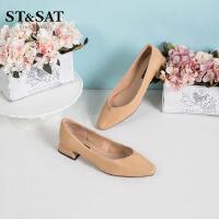 St&Sat/星期六商场同款女鞋春季纯色简约方头单鞋SS01111051