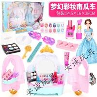 仿真儿童玩具指甲油彩妆盒化妆品女孩过家家套装