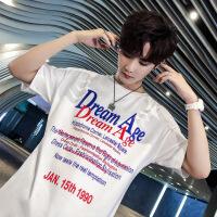 【新品特惠】 国潮英文字母短袖t恤男宽松嘻哈潮牌ulzang韩版潮流抖音同款衣服