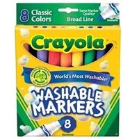 美国Crayola绘儿乐 8色可水洗粗头水彩笔马克笔 58-7808