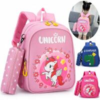 幼儿园书包男女童大中小班3-5岁6韩版可爱女孩儿童卡通双肩背包包
