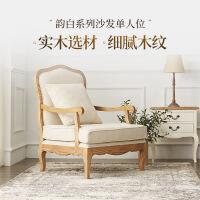 【网易严选 家具清仓】韵白系列沙发单人位