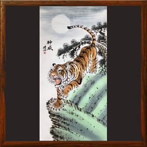 竖幅老虎图《神威》朱增旭 R4795 一级美术师 中国书画院高级院士
