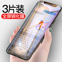 苹果x钢化膜iphoen xs max透明iphonexr蓝光xr全屏iphonex玻璃xsmax全
