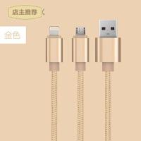 二合一手机数据线5S多头iPhone6苹果7安卓多功能一拖二充电线器2ASN5746