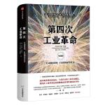 第四次工业革命(实践版)・行动路线图:打造创新型社会,团购电话:010-57993380
