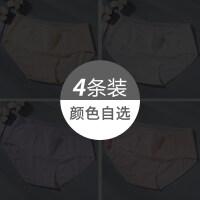 50支�棉�妊�女�o痕蕾�z中腰底��^少女非棉�|三角�性感