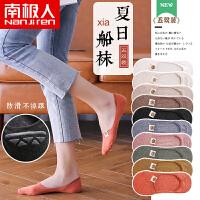 袜子女士春秋夏短袜浅口韩国可爱韩版日系棉隐形船袜防滑薄款潮