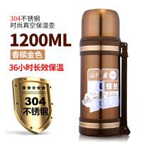 大容量保温壶多功能旅行壶304不锈钢保温杯广告促销礼品 1200ml