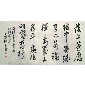 河南省政协委员,中国书协会员,河南省书协副主席王鸣诗词1