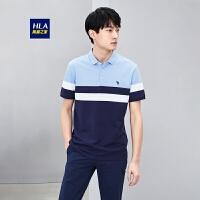 HLA/海澜之家翻领polo衫男短袖2019夏季新品舒适条纹珠地短t