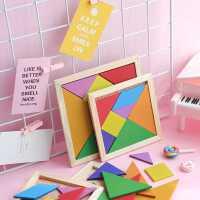七巧板智力木质拼图一年级小学生用图形教具幼儿园奖品益智玩具