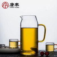 唐丰TF9123玻璃茶壶高硼硅玻璃单壶煮茶壶家用大容量玻璃壶冷水壶凉水壶