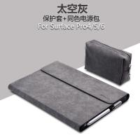 微软新surface pro5保护套pro6平板电脑保护壳pro4皮套12.3寸i5内胆M3电脑包i
