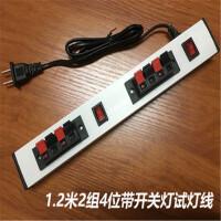 试灯夹 天花筒灯电源线连接线测试夹带开关线夹端子线盒灯座