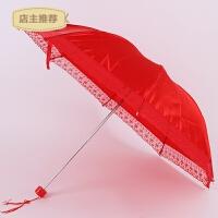 家用结婚庆用品婚嫁喜伞太阳蕾丝花边结婚红雨伞中式婚礼新娘伞红伞SN1144 结婚雨伞