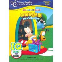 米奇妙妙屋IQ双语故事:神秘的包裹(迪士尼英语家庭版)―― IQ故事主题 逻辑推理 动手实践