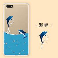 华为荣耀畅玩7手机壳dua一al00防摔dua-tloo男女tl10软1O钢化膜潮 海豚