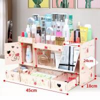 大号木制桌面化妆品收纳盒家用抽屉式梳妆台护肤口红整理置物架子收纳架