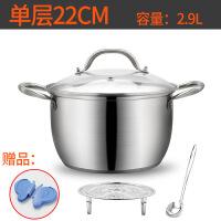 加厚汤锅304不锈钢煮熬锅 汤蒸锅家用大容量电磁炉燃煤气灶用锅具