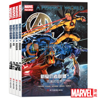 正版漫威 新复仇者联盟漫画书1-4册 套装4册 新复仇者联盟1-万物皆亡+2无限+3其他的世界+4完美世界美国漫威漫画
