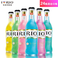 RIO锐澳鸡尾酒混合6口味275ml*24瓶炫彩果酒洋酒预调酒