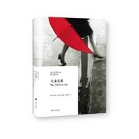 【正版现货】儿童法案 (英)伊恩・麦克尤恩 著,郭国良 译 上海译文出版社 9787532773916