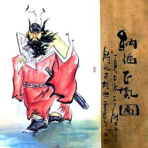 原名王明,陕西省美术家协会会员,西安市美术家协会会员一墨(纳福正气图)1