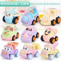 婴幼儿童玩具车男孩0-1-2-3-4周岁男工程车小汽车女孩56