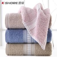 金号毛巾2条装 纯棉洗脸巾家用 成人男女情侣A类加厚柔软吸水面巾