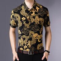 夏季短袖衬衫男士丝光棉免烫半袖花衬衣中年爸爸装大码印花
