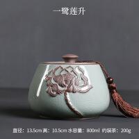 青瓷哥窑茶叶罐陶瓷密封罐大号粗陶存储罐普洱茶大码装茶叶罐