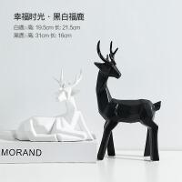 简约现代花瓶摆件家居饰品客厅酒柜装饰品摆件创意陶瓷鹿摆件