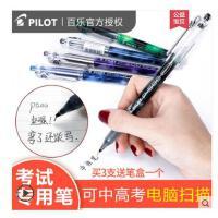 进口pilot日本百乐笔P500中性笔学生用考试专用笔彩色签字水笔黑笔直液式针管笔0.5mm文具用品红笔水性笔高考