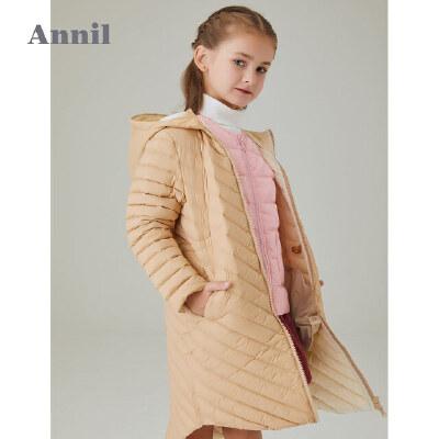 【3件3折:240】安奈儿童装女童羽绒服长款冬装新款连帽轻薄羽绒服 保暖长款,帽子内里撞色,细节加分