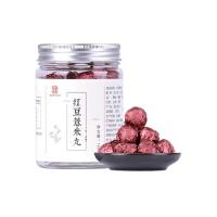 网易严选 红豆薏米丸