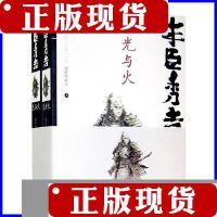 [旧书二手9成新]丰臣秀吉(上下册) /[日]山冈庄八 重庆出版社