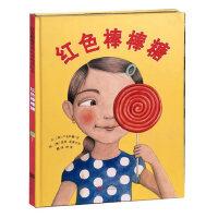 启发绘本 红色棒棒糖儿童图画书适用于2-4-6-7岁儿童书籍读物幼儿亲子辅教 清新怡人的画面为故事增添了许多精彩