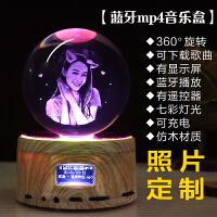 水晶球音乐盒可雕刻定制照片 摆件八音盒diy定制音乐盒木质男女生生日礼物可爱浪漫欧式