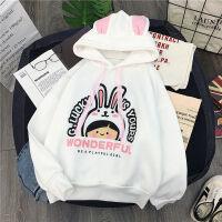 卫衣女连帽秋冬韩版加绒加厚宽松大码套头学生可爱兔耳朵外套