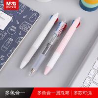 晨光文具多色圆珠笔五色0.5原子笔优品系列五合一ABP80504