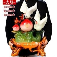 仙鹤寿桃摆件爷爷奶奶7080大寿礼品长辈生日过寿贺寿大寿桃摆设