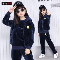 女童秋冬装三件套装2018新款加厚金丝绒韩版洋气12大童运动服15岁