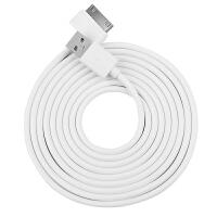 苹果iPhone4S数据线 iPhone4手机数据线 ipad123加长充电线3 5米