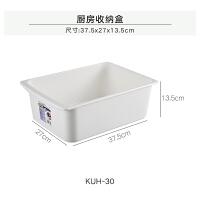 日本爱丽思冰箱收纳盒塑料储物盒食品整理盒厨房长方形保鲜盒