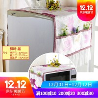 韩版迷你冰箱盖布小冰箱柜子民族风潮流北欧风防尘套洗衣机罩布罩 枫叶紫P34 微波炉/烤箱罩通用
