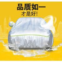 雷克萨斯ES/CT/NX/UX/RX/LX570车衣300H车罩260防晒200防雨遮阳罩