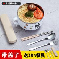 日式不�P�泡面碗���w大容量�W生宿舍碗筷套�b家用��碗面碗大碗